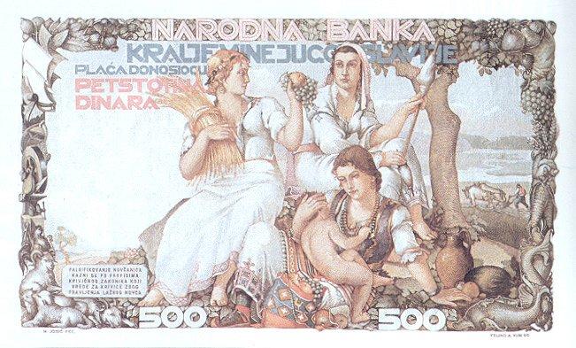 Краљевина Југославиа - 500 Динара