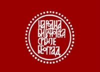 Дигитална народна библиотека Србије – велики избор дигитализованих књига народне библиотеке.