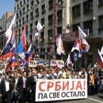 СРС - Србија па све остало / Против бриселског споразума