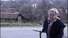 Бранислава Божиновић