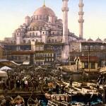 Цариград