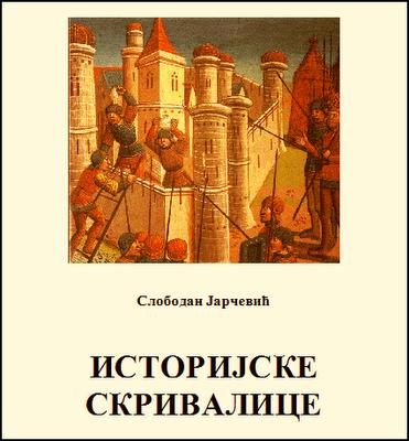 Слободан Јарчевић - Историјске скривалице (Омот књиге)