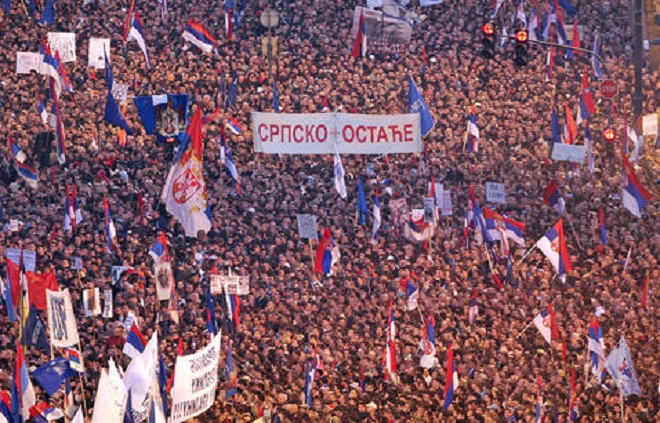 Протест против шиптарског проглашења независности Косова и Метохије